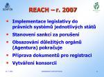 reach r 2007