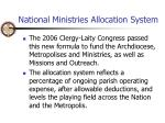national ministries allocation system