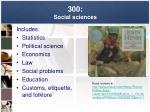 300 social sciences