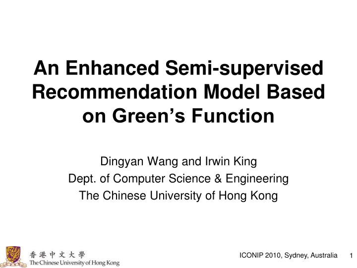 an enhanced semi supervised recommendation model based on green s function n.
