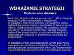wdra anie strategii