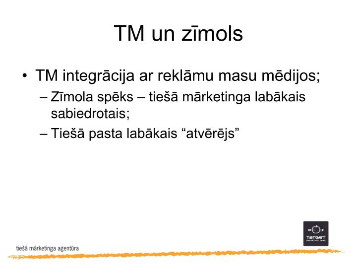TM un zīmols