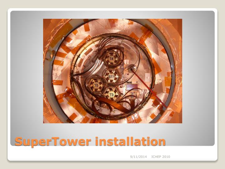 SuperTower