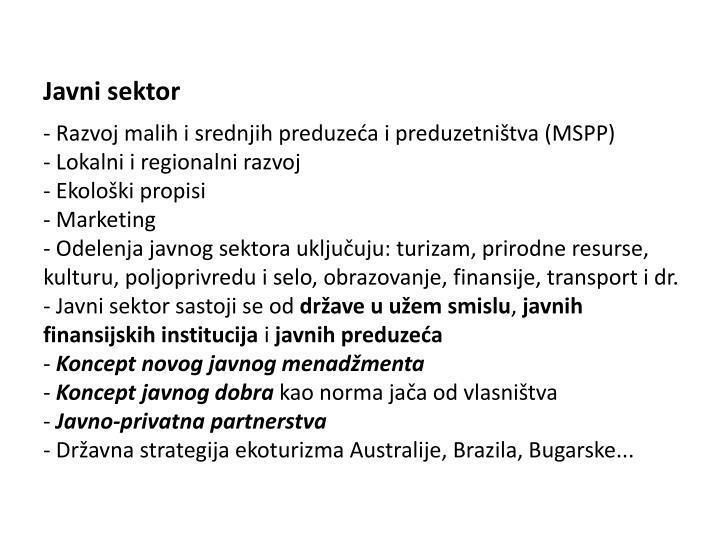 Javni sektor