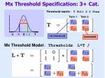 mx threshold specification 3 cat1