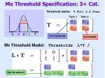 mx threshold specification 3 cat2