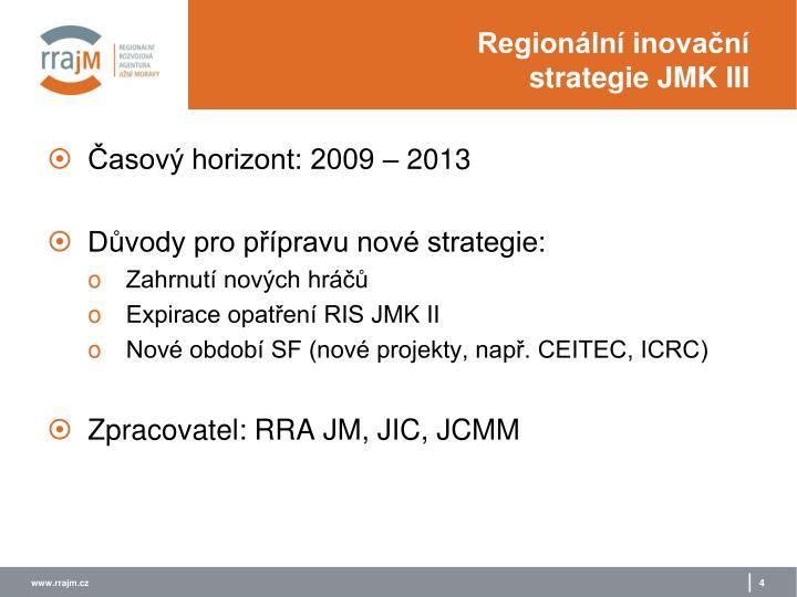 Regionální inovační