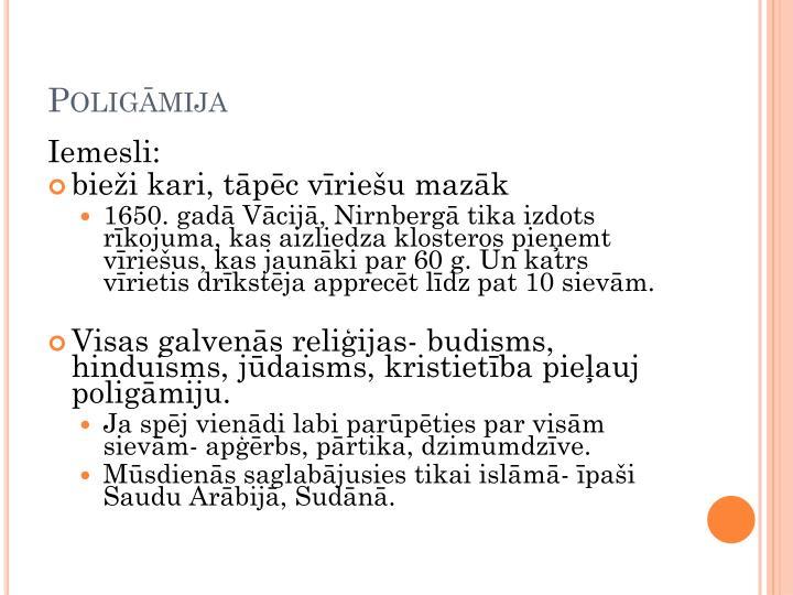 Poligāmija
