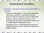 financiranje knji nica2