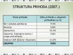 struktura prihoda 2007
