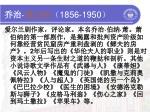 1856 1950