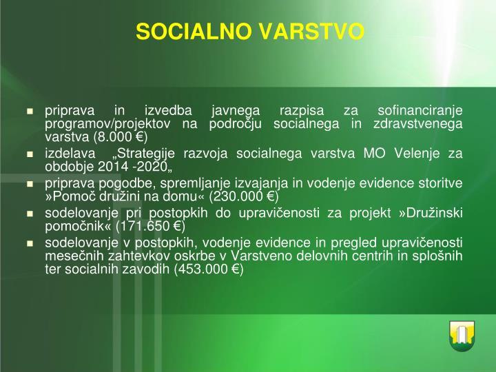 SOCIALNO VARSTVO