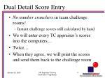 dual detail score entry