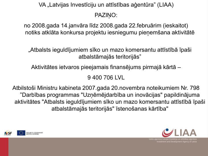 """VA """"Latvijas Investīciju un attīstības aģentūra"""" (LIAA)"""