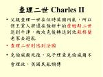 charles ii1