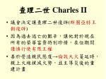 charles ii2