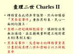 charles ii4