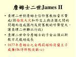 james ii2