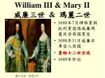 william iii mary ii