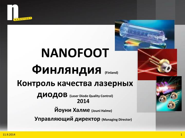 Nanofoot finland laser diode quality control