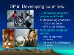 dp in developing countries
