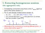 1 extracting homogeneous sessions the aggregation rule