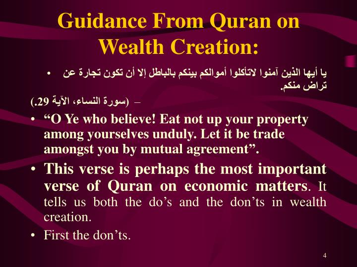 Guidance From Quran on  Wealth Creation: