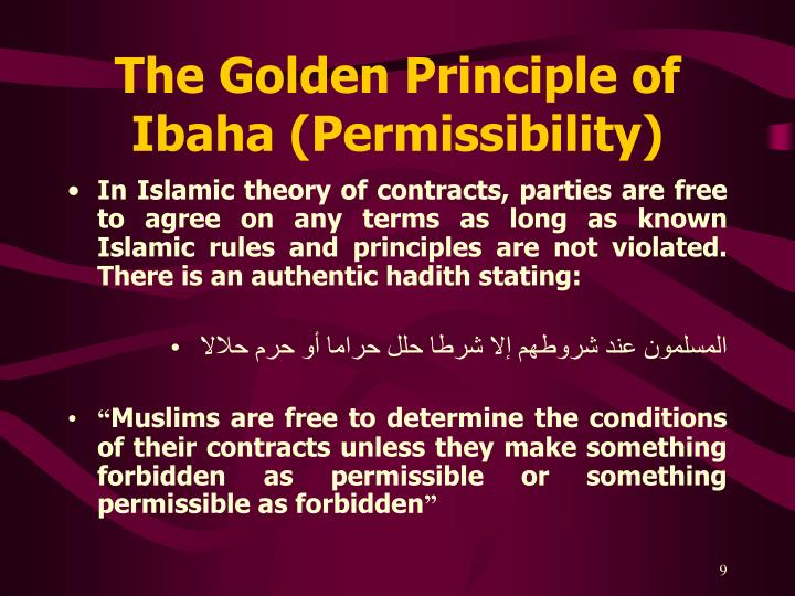 The Golden Principle of