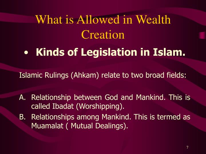 What is Allowed in Wealth Creation