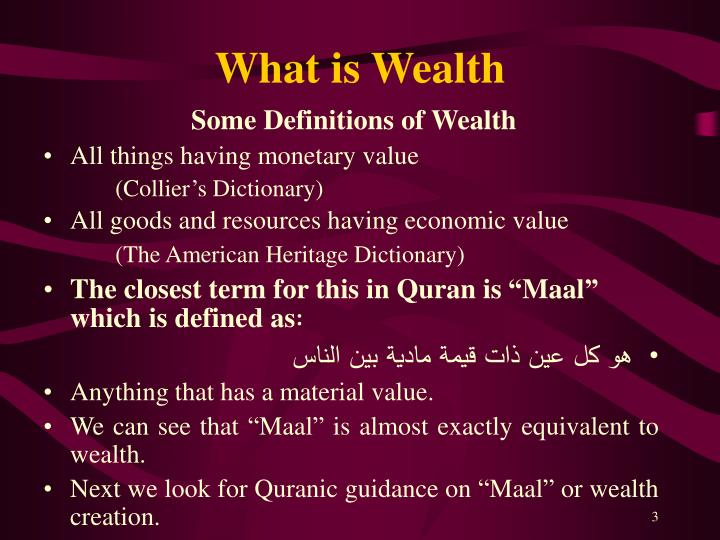 What is wealth