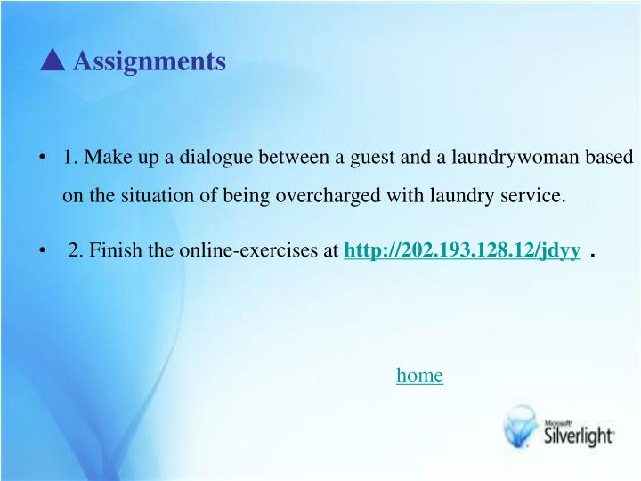 ▲ Assignments