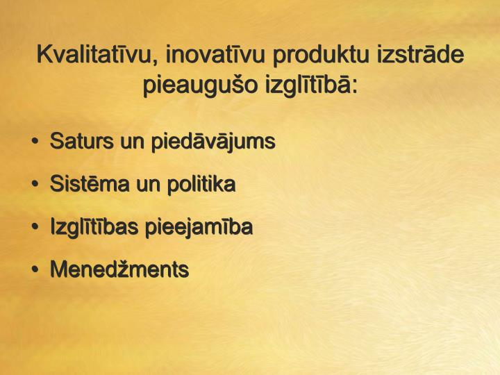 Kvalitatīvu, inovatīvu produktu izstrāde pieaugušo izglītībā
