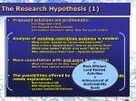 the research hypothesis 1