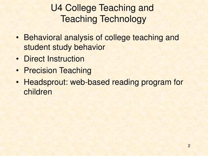 U4 college teaching and teaching technology