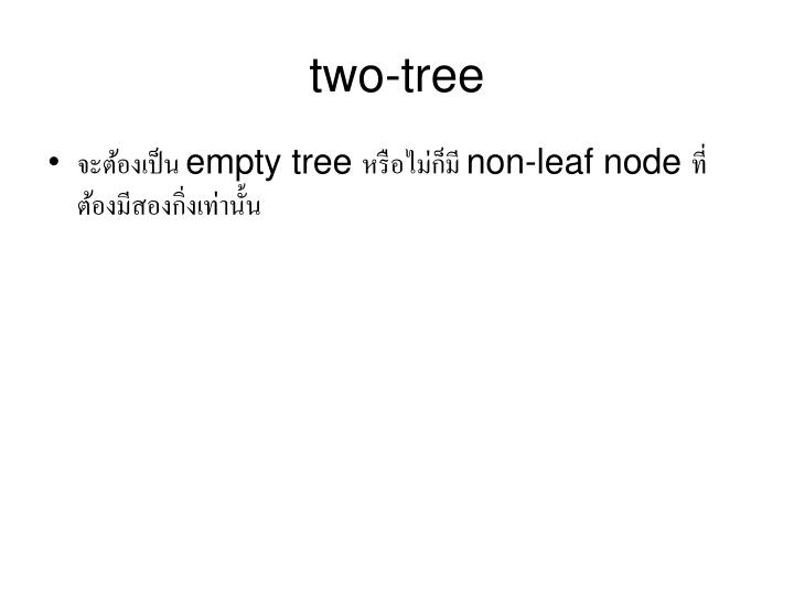 two-tree