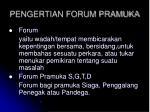 pengertian forum pramuka