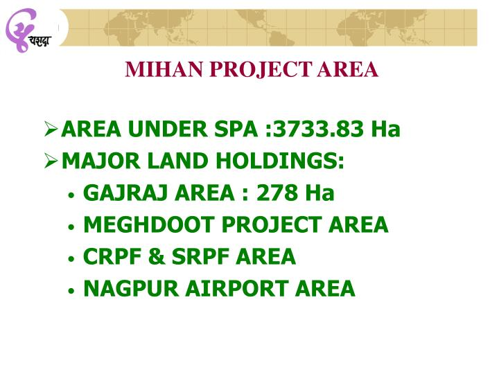 MIHAN PROJECT AREA