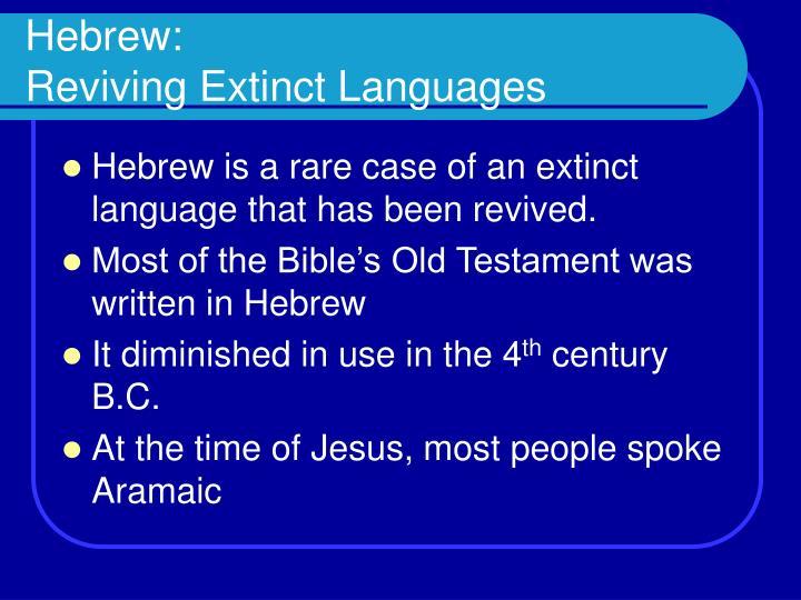 Hebrew: