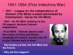 1941 1954 first indochina war