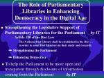 the role of parliamentary libraries in enhancing democracy in the digital age