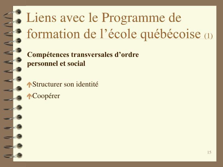 Liens avec le Programme de formation de l'école québécoise
