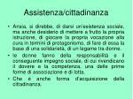 assistenza cittadinanza