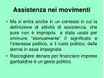 assistenza nei movimenti