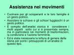 assistenza nei movimenti1