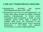 lotte per l indipendenza nazionale