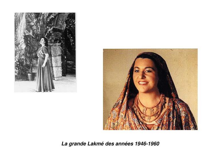 La grande Lakmé des années 1946-1960