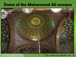 dome of the mohammed ali mosque