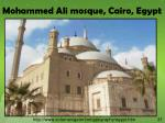 mohammed ali mosque cairo egypt