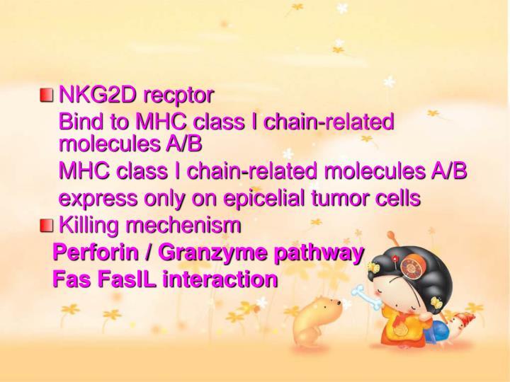 NKG2D recptor