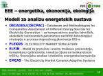 eee energetika ekonomija ekologija10